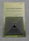 Пирамида полированная 5х5см в упаковке